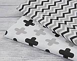 Ткань хлопковая с серыми и чёрными плюсами № 1046, фото 2