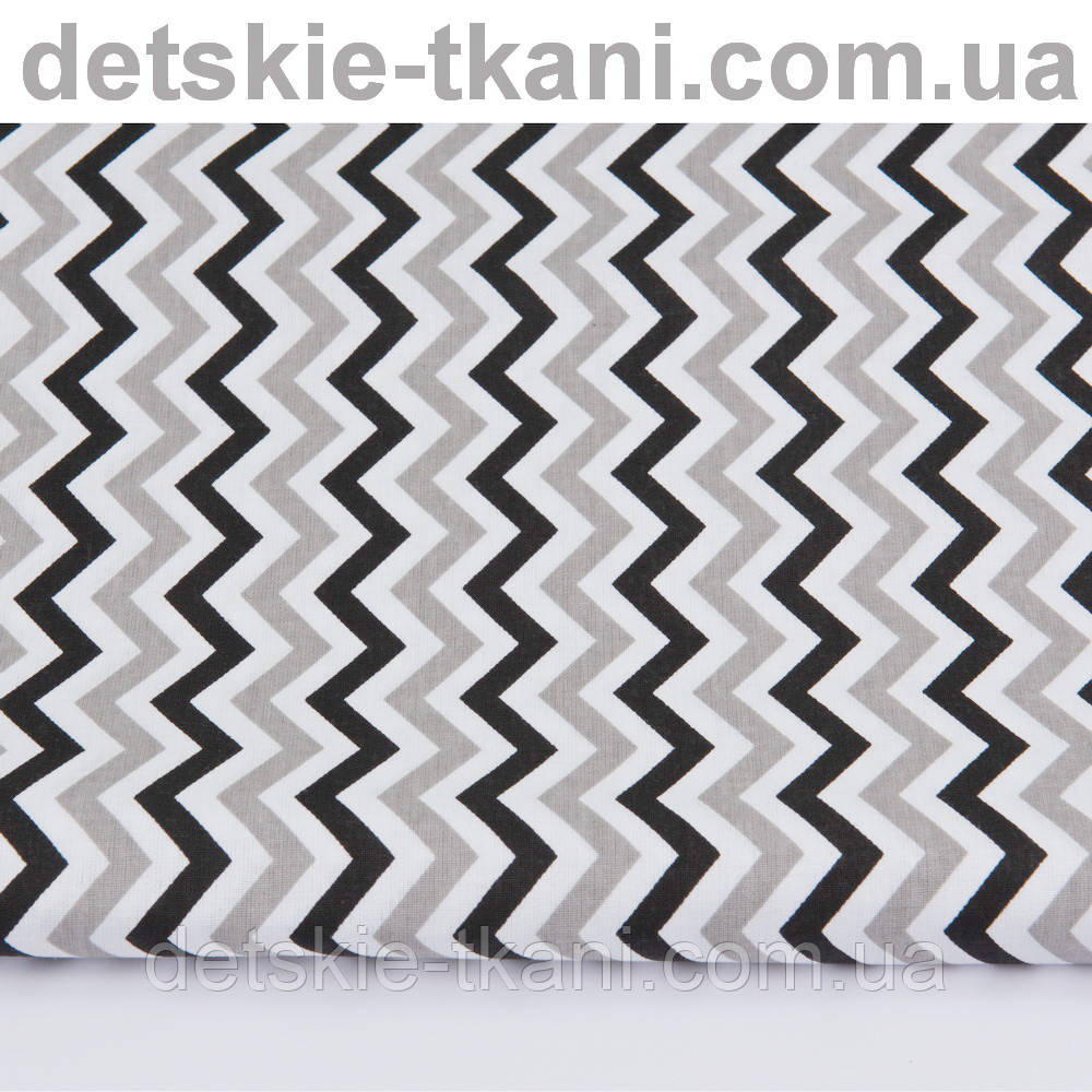 Ткань бязь с густым зигзагом серо-чёрного цвета, № 1047