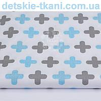 Бязь с серыми и голубыми плюсами № 1048