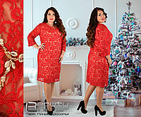 Нарядное женское платье гипюр + подкладка  размеры: 50,52,54,56