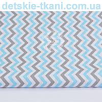 Ткань хлопковая с густым зигзагом серо-голубого цвета, № 1049