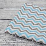 Ткань хлопковая с густым зигзагом серо-голубого цвета, № 1049, фото 3