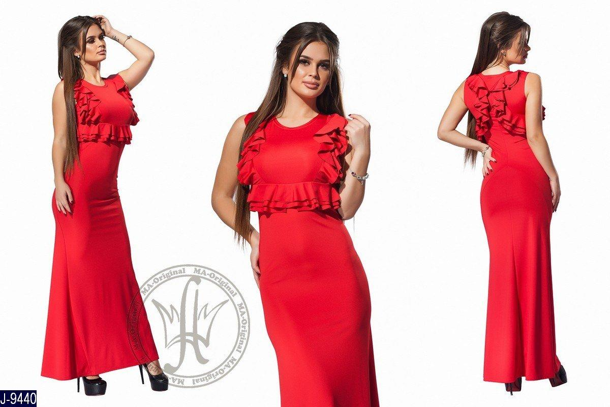 Прелестное вечернее женское платье с рюшами - Enigma Shop интернет-магазин женской одежды в Одессе