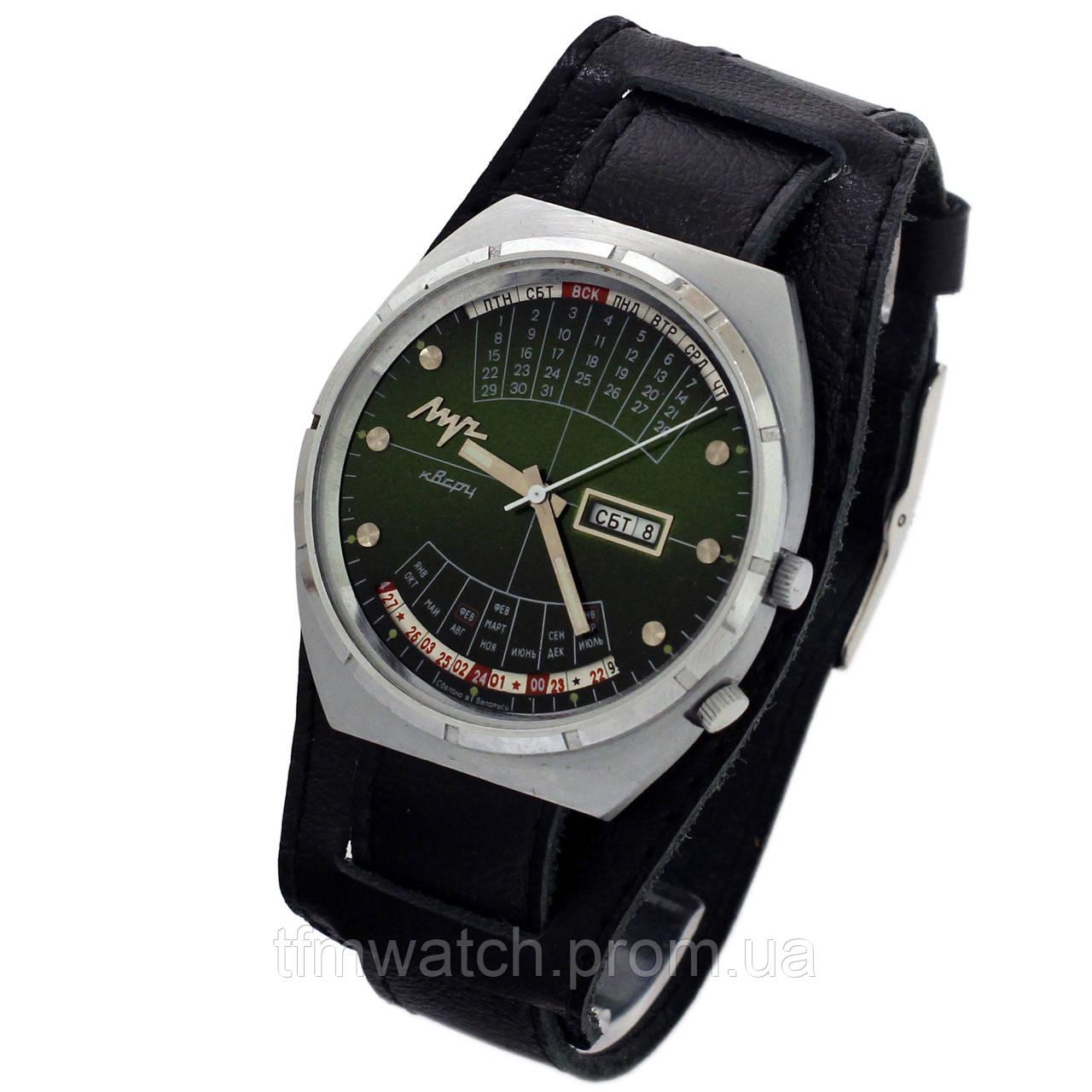 Кварцевые часы производство россия купить купить часы на шелковом ремешке