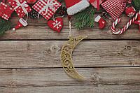 Новогодняя игрушка на елку рождественский месяц, фото 1