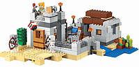 Конструктор BELA 10392 Пустынная станция 519дет (аналог LEGO 21121 Minecraft)