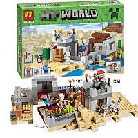 Детский конструктор типа LEGO