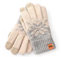 Перчатки Xiaomi бежевые женские