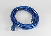 Иновационный USB кабель мама папа 5м