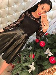 Красивый женский костюм юбка экокожа и кружевная блузка