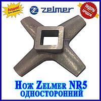 Нож для мясорубки Zelmer NR5 (ОРИГИНАЛ) Односторонний 86.1007 631383 (ZMMA015X)