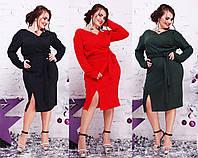 Стильное теплое платье с разрезом  48-50, 50-52 МБ-11.081