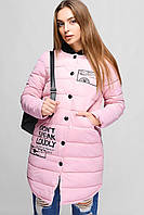 Женская демисезонная Куртка   25173 розовый, 46