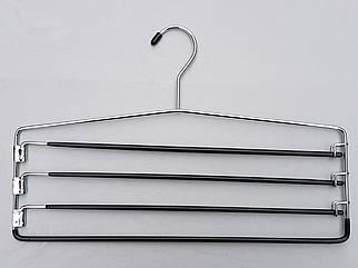 Плечики вешалки тремпеля для брюк  металлические в силиконовом покрытии лестница 4-ех ярусная, длина 40 см