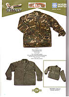 Куртка military green камуфлированная(полыни) для охоты и рыбалки      ст.4      ***