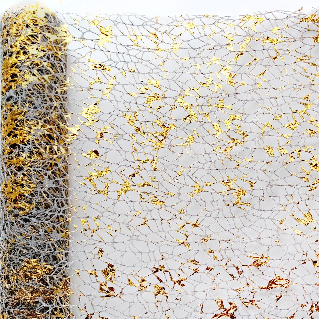 Сетка Poly net gold серая с золотом 48 см х 5 ярдов