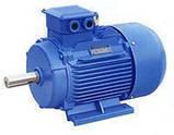 Электродвигатель АИР 90 L4 2,2 кВт 1500 об/мин, фото 3