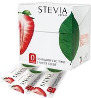 Сладкий экстракт из листьев стевии, 25 г.,упаковка, натуральный сахарозаменитель