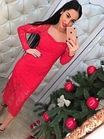 Элегантное красивое гипюровое платье с поясом экокожа миди зеленое и красное
