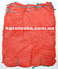 Сетка овощная 35х50 (до 15кг), красная (цена за 1000шт), сетка для лука, сетка для овощей