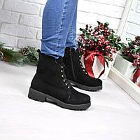Ботинки женские Mio ЗИМА, женская зимняя обувь