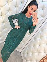 Элегантное красивое гипюровое платье черное, зеленое и красное