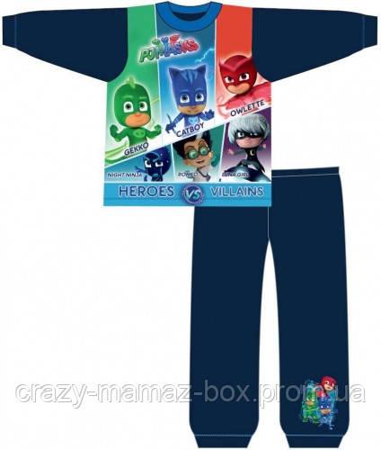 Детская пижама Герои в Масках для мальчиков - Интернет-магазин