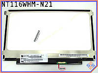 "Матрица 11.6"" B116XTN01.0 (1366*768, 30pin eDP справа, LED Slim (ушки по бокам), Матовая)"