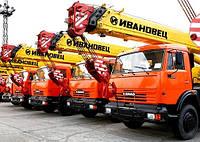 Услуги автокрана 14, 16, 25 тонн