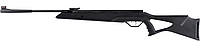 Beeman Longhorn GR