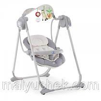 Кресло-качалка Chicco Swing Polly Silver 79110.49