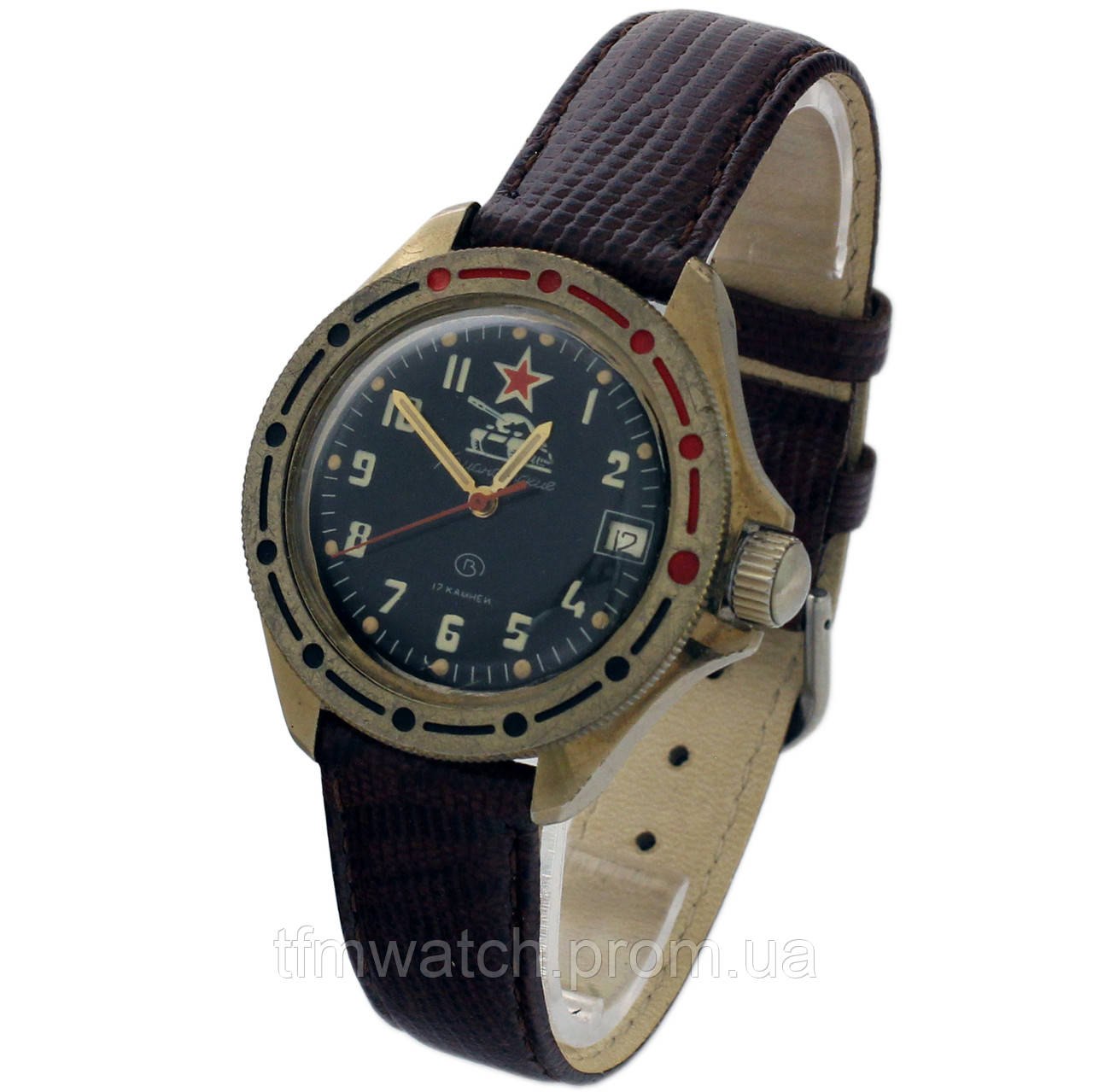 Часы командирские куда продать часы хабаровск продать