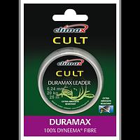 Шок-лидер Climax CULT Duramax Leader 0,24 mm 25 m красно-коричневый