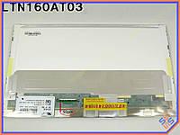 """Экран, дисплей 16.0""""  SAMSUNG LTN160AT03-001 LED ( Матовая, 1366*768, 50pin слева внизу ). Матрица для ноутбука DELL XPS 1640 1645 1647"""
