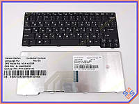 Клавиатура ACER Aspire ONE A110, A150, 531, D150, D250, ZG5 ( RU Black ). Оригинальная клавиатура. Русская раскладка.