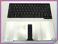 Клавиатура для ноутбука LENOVO IdeaPad G430, G450, G530, Y330, Y430, U330, C100, C200, C460, C510, N200, V100, F51, Y530 ( RU Black ). Оригинальная