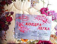 """Теплое одеяло полуторка постельное """" Легкое-3"""""""