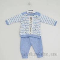 Комплект для мальчика Caramell Explore Baby 68-74