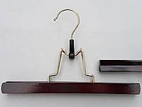 Плечики вешалки  тремпеля деревянные Fashion цвета вишни клипса для брюк, длина 25 см, фото 1
