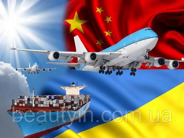 Доставка товаров с Китая, выкуп с Китайских сайтов, WeChat - фото 2
