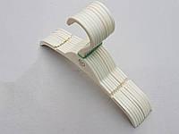 Плечики вешалки тремпеля DTI255 цвет слоновой кости, длина 25,5 см,  в упаковке 10 штук