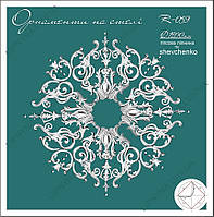 Интерьерная лепнина   Розетта, розетка (декор) - лепной орнамент под люстру