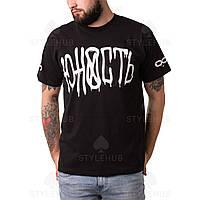 Юность - футболка черная / Бирка / Все размеры., фото 1