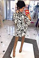 """Облегающее ангоровое платье-гольф """"Enigma"""" с принтом и вырезом на спине (3 цвета)"""