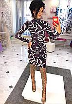 """Облегающее ангоровое платье-гольф """"Enigma"""" с принтом и вырезом на спине (3 цвета), фото 3"""