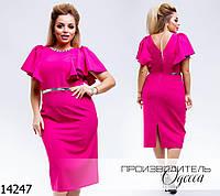 Платье 643-ин17л отрытая спинка+рукав волан R-14247 малиновый