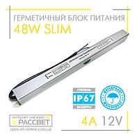 Блок питания герметичный 12V 48W SLIM MTK(2)-48-12 (для светодиодных лент, модулей, линеек)