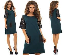 """Прямое комбинированное платье """"Cristal"""" с накладными карманами и вышивкой, фото 3"""
