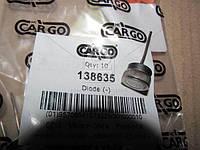 Диод (-) (пр-во CARGO) 138635