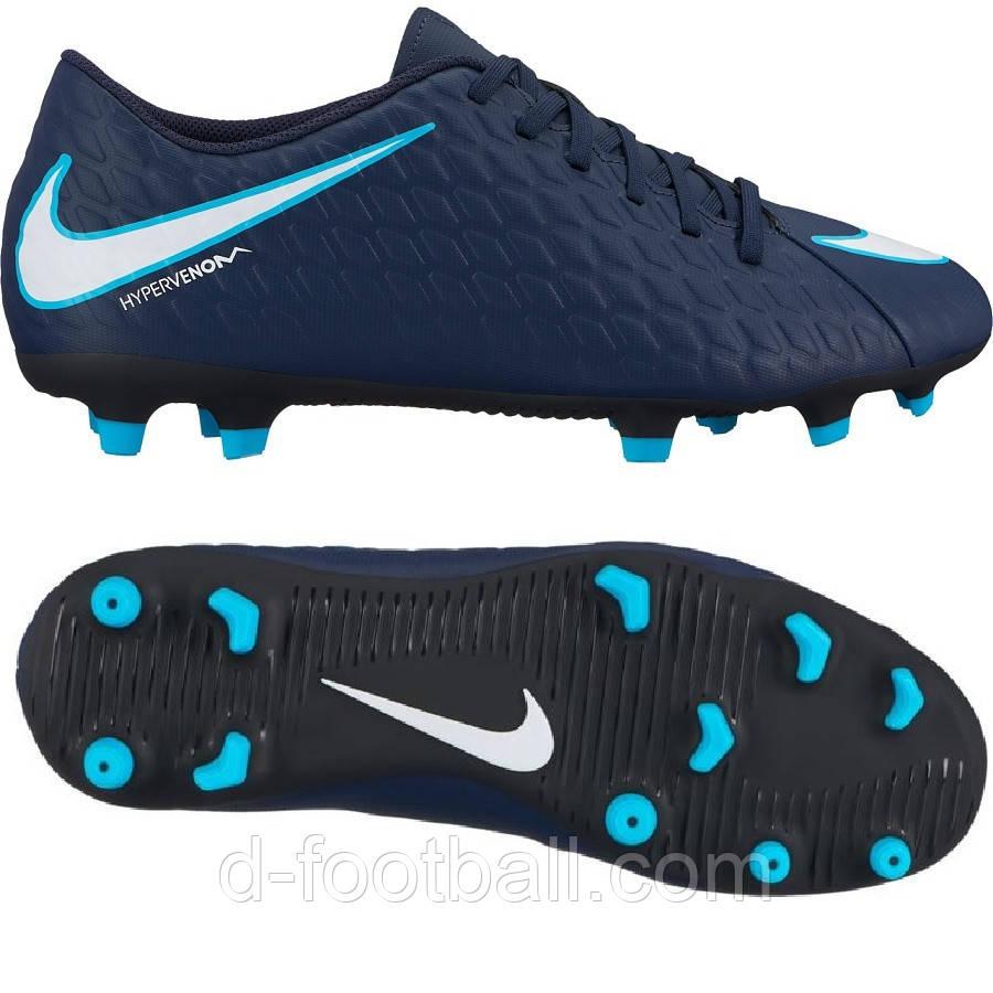 Футбольные бутсы Nike Hypervenom Phade III FG 852547-414 - Интернет-магазин  «D 29d901f16e3fd